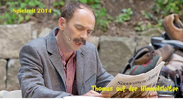 Lustspiel2014